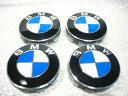 BMW US純正 ホイール センターキャップ/65mm 4個set 【GENUINE PARTS】