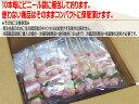 ギフト おためしオリーブ牛すき焼きセット600g(ロースと切り落とし)/送料無料【沖縄・北海道/送料別途要】