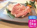 香川県産 鶏肉 健味鳥 若鶏もも肉 業務用 もも肉 国産 特大サイズ 5kg