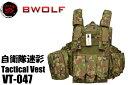 BWOLF製 VT047 700D プレートキャリア タクティカルベスト 陸上自衛隊迷彩 2型タイプ迷彩