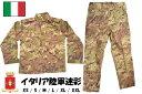 イタリア陸軍 ウッドランド 迷彩柄 イタリアンフレック レプリカ BDU 迷彩服 戦闘服 ジャケット パンツ 上下セット