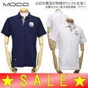 高爾夫 - 【30%OFF!セール】スツールズ/STOOLS モコ /Moco (春夏モデル!)半袖シャツ/ポロシャツ/吸水速乾・UV(メンズ)ゴルフウェア/17