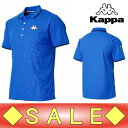 【50%OFF!セール】カッパゴルフ / カッパ / Kappa G