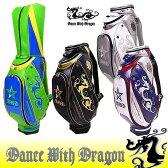 ダンスウィズドラゴン / DANCE WITH DRAGON(春夏モデル!)メタルプレートキャディーバッグ(メンズ/レディース)ダンスウィズドラゴン/ゴルフウェア/送料無料/ダンス ウィズ ドラゴン/15