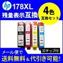 【互換インク】HP178XL互換(残量表示機能付)【 ヒューレットパッカード(HP)】HP178XL カートリッジ4色セット互換【10】 10P03Dec16
