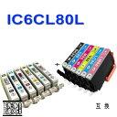 楽天スタンダードカラーsale【洗浄の達人とインク】エプソン(EPSON) IC6CL80L インクと洗浄液セット ヘッドクリーニング セット ic80L目詰まり洗浄カートリッジ 6色