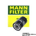 フューエルエレメント MANN BMW 328Ci 型式 GF-AM28 用 WK516 1 燃料フィルター 輸入車 外車 インポートカー