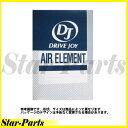 エアーエレメント クラウン 型式 GS151H エンジン 1G-FE 用 V9112-0022 タクティ ドライブジョイ DJ TACTI トヨタ TOYOTA