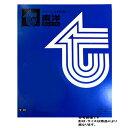 フューエルフィルター キャンター FE51E 用 FG-4466 東洋エレメント TOYO ミツビシ 三菱 MITSUBISHI