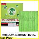エアコンフィルター 抗菌防カビ脱臭 キャビンフィルター エアコンエレメント ムーヴ L910S 用 DCC6001 デンソー DENSO ダイハツ DAIHATSU