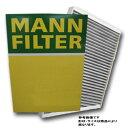 エアコンフィルター MANN キャビンフィルター シトロエン CITROEN DS3カブリオ 型式 ABA-A5C5F02 用 CUK21000-2 除塵・防臭