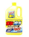 KYK/古河薬品工業 解氷・撥水ウォッシャー液 強力撥水 原液凍結温度−60℃ 2L 19-029 P06Dec14