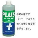 エンジンオイル添加用 高性能オイルシーリング剤 PLUS91 160ml 安斉交易 PLUS91-160