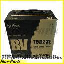 バッテリー BVシリーズ アウトランダー DBA-CW4W 用 BV-75D23L ベーシックバリュー GSユアサ GS YUASA ミツビシ 三菱 MITSUBISHI