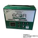 б┌┴ў╬┴╠╡╬┴б█ е╨е├е╞еъб╝ еие│.евб╝еы е╟еъел KQ-SKF2VM ═╤ ECT-105D31L | е▀е─е╙е╖ ╗░╔й MITSUBISHI ECO.R еие│евб╝еы GSецеве╡ GS YUASA е╕б╝еие╣ецеве╡ ╝╓═╤ ╝╓ елб╝е╨е├е╞еъб╝ еие│ ╣ё╗║╝╓ ╜╝┼┼└й╕ц╝╓┬╨▒■