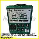 エコ.アール バッテリー サンバー M-KT2 用 ECT-40B19R ECO.R GSユアサ GS YUASA スバル SUBARU