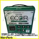 バッテリー エコ.アール ステップワゴン DBA-RK5 用 ECT-60B24L ECO.R GSユアサ GS YUASA ホンダ HONDA