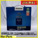 バッテリー ライトエースバン KF-CR42V 用 N-125D26R/C5 ブルーバッテリー パナソニック Panasonic トヨタ TOYOTA