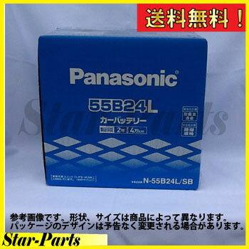 SB バッテリー オデッセイ ABA-RB1 用 N-55B24L/SB パナソニック Panasonic 高性能バッテリー ホンダ HONDA