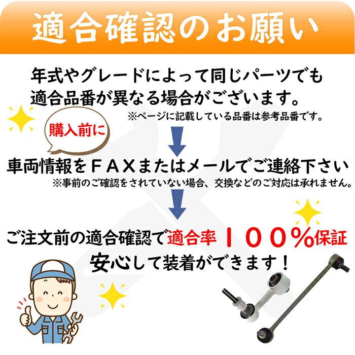 【送料無料】 充電制御車対応 バッテリー 日産...の紹介画像2