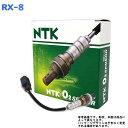NTK O2センサ マツダ RX-8 リア用 OZA751-EE11 NGK 日本特殊陶業 ジルコニア素子 酸素センサ ラムダセンサ N3H3-18-861B 対応 O2センサー オーツーセンサー | 車 車用品 カー用品 交換用 整備 自動車 部品 オキシジェンセンサー 修理 排気ガス 空燃比センサー