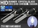 【純正HIDバルブ交換型】D4C(D4S・D4R互換)6000/8000 ケルビン 2個セット フィリップス OEM工場製品