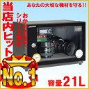 【数量限定・楽天最安値に挑戦】21Lタイプ防湿庫 液晶湿度・温度計 メンテナンス不要 カード決済OK 除湿 ドライボックス
