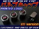 スバル STi ロゴ エアキャップ バルブキャップ 4個セット タイヤ ホイール