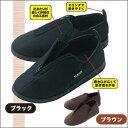 ソフト軽量靴 あしかるさん体に足にやさしいシューズ伸縮性があり、圧迫感を覚えにくい生地を使用!足にフィットしやすく、屈曲性もあり、しかも軽い【宅配便/メール便不可】【W】