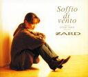 新品CD ZARD / 坂井泉水フェイバリットソングベスト Soffio di vento?Best