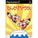 電視遊戲 - 【中古】PS2 びっくりマウス