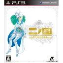 【新品・ご予約】11/17発売PS3二ノ国白き聖灰の女王
