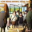 新品CD 映画「けいおん!」オリジナルサウンドトラック K-ON! the movie ORIGINAL SOUND TRACK 【メール便送料無料】