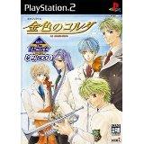 【中古】PS2 金色のコルダ KOEI The Best