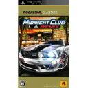 新品PSP ミッドナイト クラブ:LA リミックス ロックスター・クラシックス
