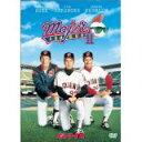 【中古】DVD メジャーリーグ2