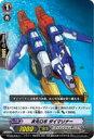 【中古】カードファイト!! ヴァンガード 次元ロボ ダイマリナー 【BT08/048 C】 ディメンジョンポリス 蒼嵐艦隊 シングルカード