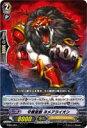 【中古】カードファイト!! ヴァンガード 守護聖獣 ネメアライオン 【KAD5/004】 ゴールドパラディン シングルカード