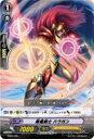【中古】カードファイト!! ヴァンガード 降魔剣士 ハウガン 【KAD5/006】 ゴールドパラディン シングルカード