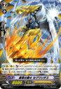 【中古】カードファイト!! ヴァンガード 破岩の騎士 セグワリデス 【BT10/055 C】 ゴールドパラディン 騎士王凱旋 シングルカード