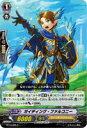 【中古】カードファイト!! ヴァンガード ガイディング・ファルコニー 【BT10/056 C】 ゴールドパラディン 騎士王凱旋 シングルカード