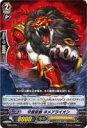 【中古】カードファイト!! ヴァンガード 守護聖獣 ネメアライオン 【TD05/006 TD】 ゴールドパラディン 銀狼の爪撃 シングルカード