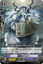 【中古】カードファイト!! ヴァンガード 細波のバンシー 【BT06/068 C】 グランブルー 極限突破 シングルカード