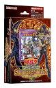 新品カード 遊戯王OCG デュエルモンスターズ ストラクチャーデッキ -武藤遊戯-