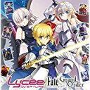 【新品・ご予約】2/24発売 カード Lycee Overture Ver.Fate/Grand Order 1.0 スターターデッキ