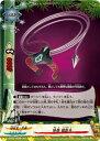 【中古】フューチャーカード バディファイト 暗器 鋼斬糸 【X-BT01/0038 レア】 カタナワールド Reborn of Satan シングルカード
