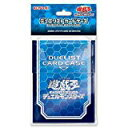 新品サプライ 遊戯王OCG デュエルモンスターズ デュエリストカードケース