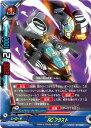 【中古】フューチャーカード バディファイト RC ブラスト(ホロ仕様) 【D-BT04/0069 上】 ヒーローワールド 輝け! 超太陽竜!! シングルカード