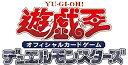 【新品 ご予約】12/5発売 カード 遊戯王OCG デュエルモンスターズ SELECTION 10 BOX