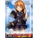 【中古】ヴァイスシュヴァルツ 睦月型駆逐艦11番艦 望月 【KC/S25-108 C】 艦隊これくしょん -艦これ- シングルカード